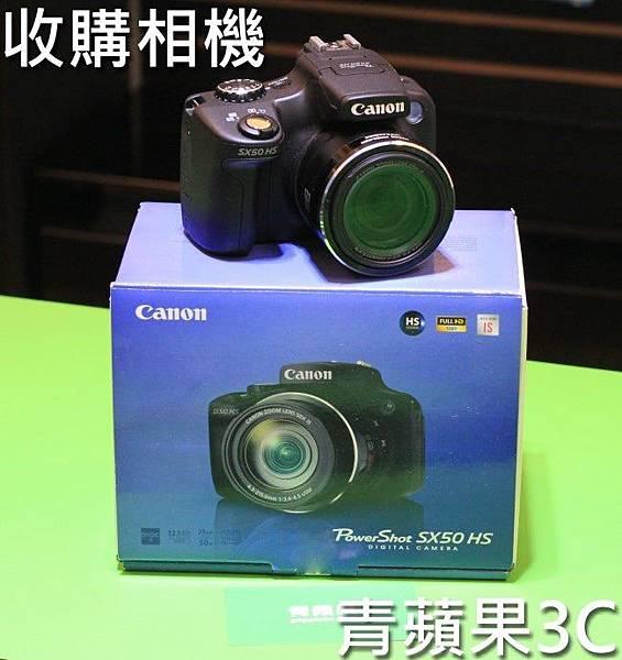 青蘋果3C-收購canon powershot sx50.jpg