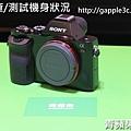 青蘋果3C - 收購sony a7r - 2.jpg