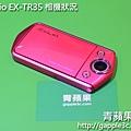 casio tr35收購 - 青蘋果3C (2).jpg