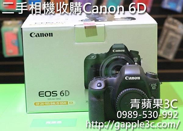 canon 6d-二手相機收購-青蘋果3C.jpg
