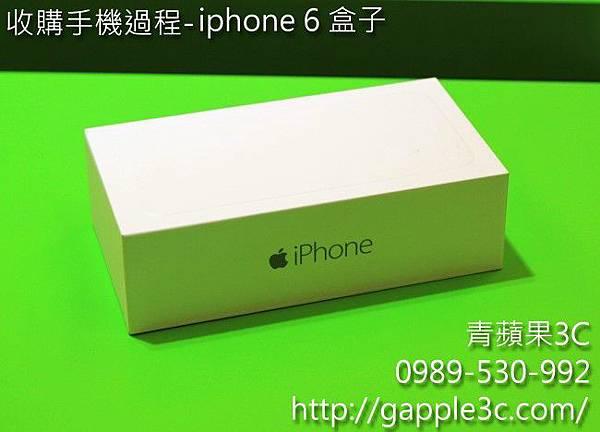 iphone 6 - 青蘋果 -開箱跟收購手機流程-2.jpg