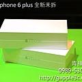 收購iphone 6 plus - 青蘋果 -手機全新未拆.jpg