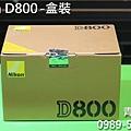 Nikon D800 - 收購單眼流程 - 3.jpg