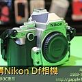 青蘋果 收購niokn Df - 2.jpg