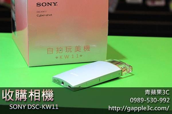 收購SONY KW11香水機-青蘋果3c.jpg