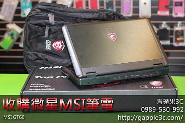 MSI微星筆電收購.jpg