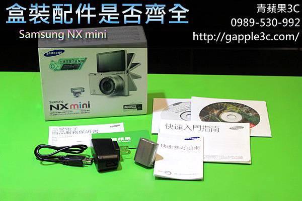 nxmini-收購相機-盒裝配件-2.jpg