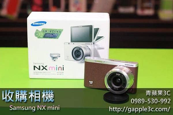 nxmini-收購相機.jpg