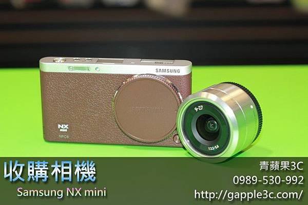 nxmini-收購相機-1.jpg