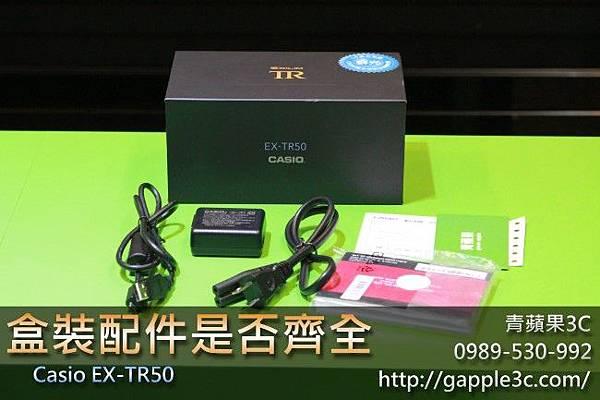 casio tr50_收購相機_青蘋果3c-3.jpg
