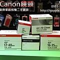 收購二手鏡頭_青蘋果3c.jpg