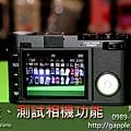 leica萊卡相機_leica x vario_收購相機_3.jpg