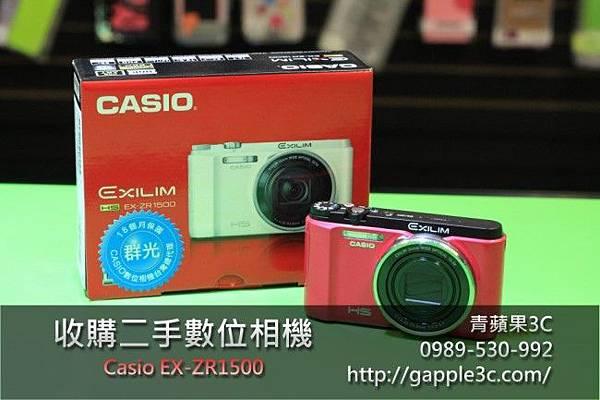 收購ZR1500.jpg