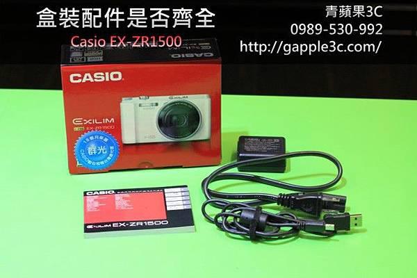 收購ZR1500-盒裝配件.jpg