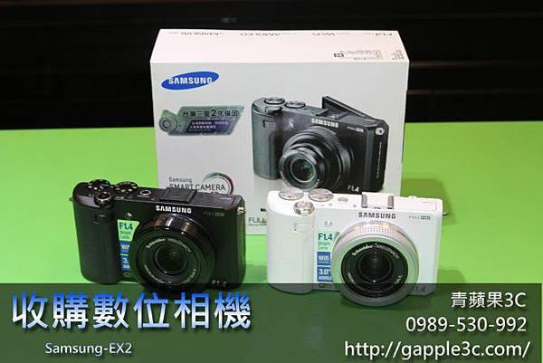 收購數位相機_EX2.jpg