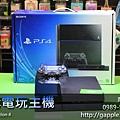 收購電玩主機_PS4.jpg