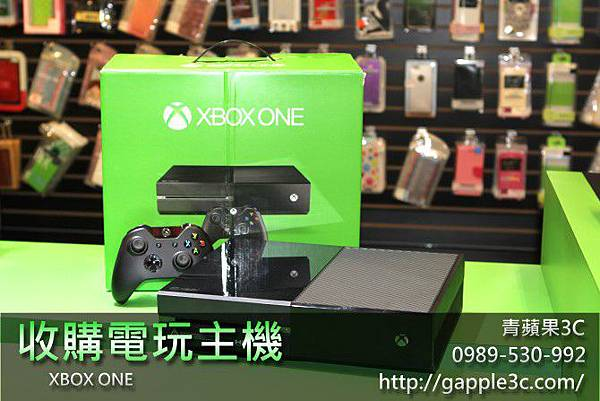 收購電玩主機_XBOXONE.jpg