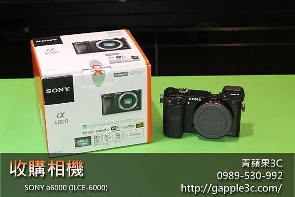 收購a6000(ILCE-6000)相機.jpg