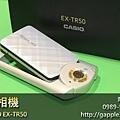 收購相機CASIOTR50.jpg