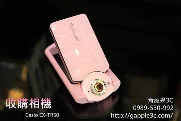 高雄收購相機TR50.jpg