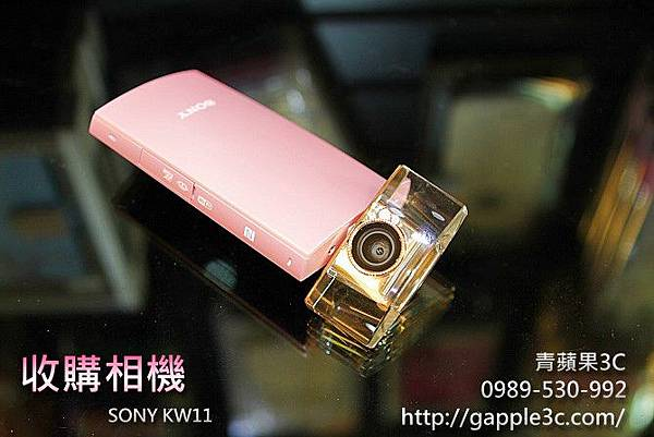 高雄收購相機KW11.jpg
