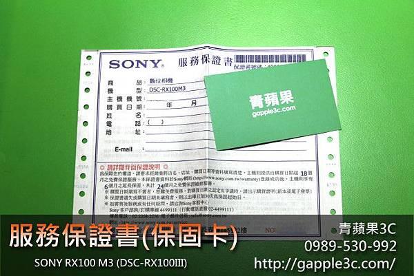 收購相機_RX100M3_5.jpg