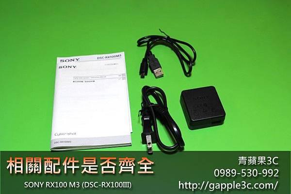 收購相機_RX100M3_4.jpg