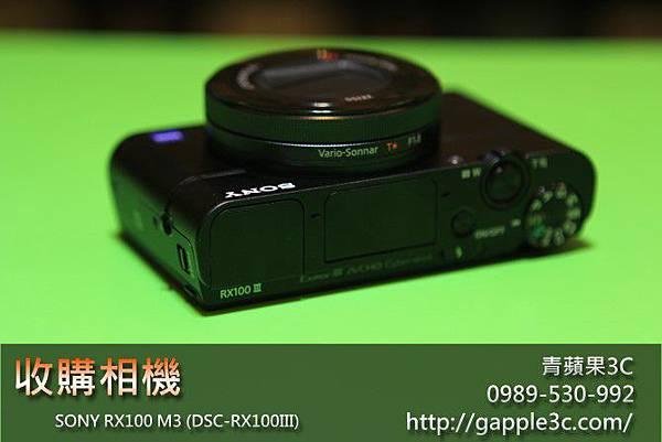 收購相機_RX100M3_2.jpg