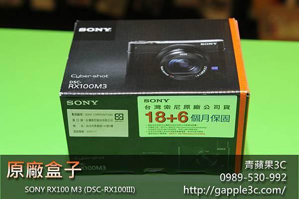 收購相機_RX100M3_3.jpg