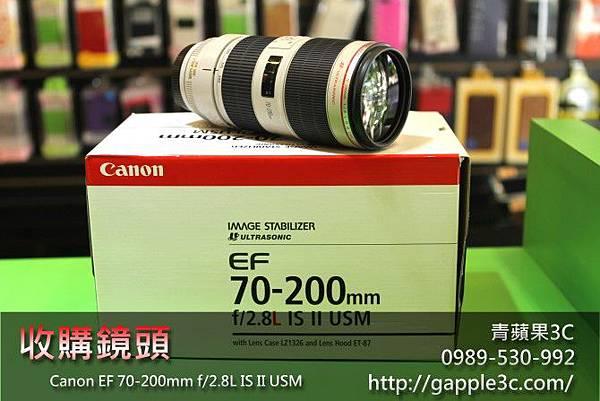 收購鏡頭 canon小白兔.jpg