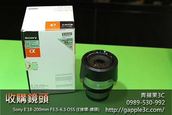 收購鏡頭-sony e 18-200mm.jpg