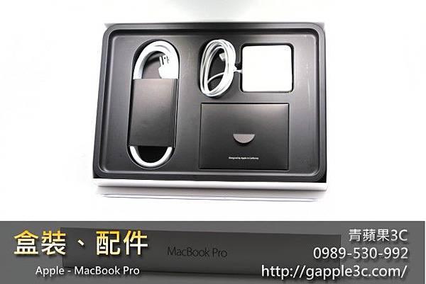 收購蘋果筆電-pro-3.jpg