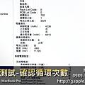 收購蘋果筆電-pro-6.jpg
