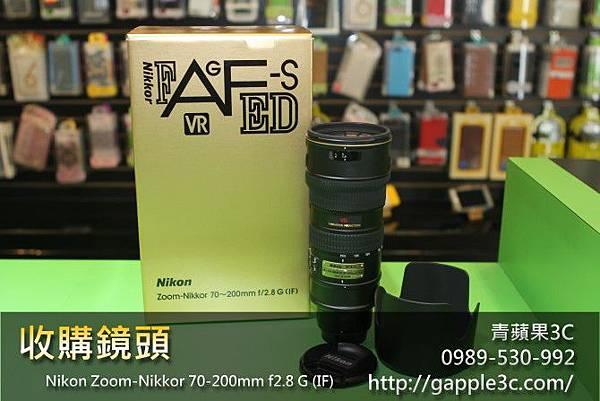 收購nikon鏡頭-nikon-70-200mm.jpg