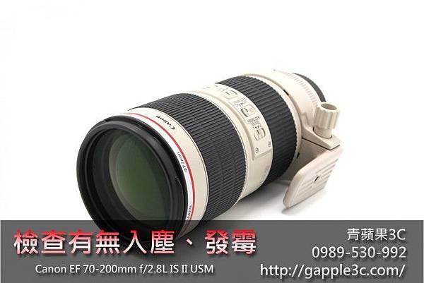 收購鏡頭-canon70-200mm-2.jpg