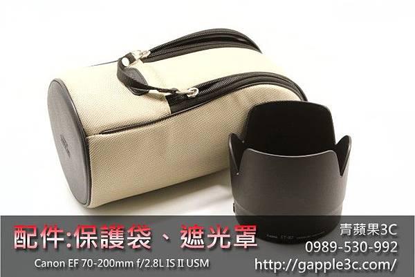 收購鏡頭-canon70-200mm-5.jpg