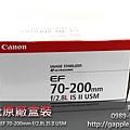 收購鏡頭-canon70-200mm-4.jpg