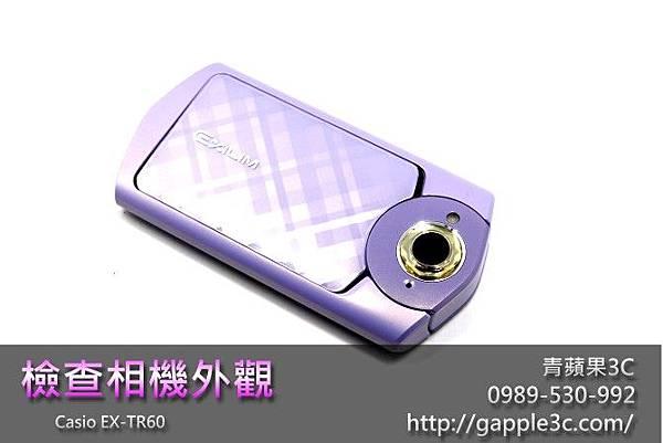 收購相機-TR60-2.jpg