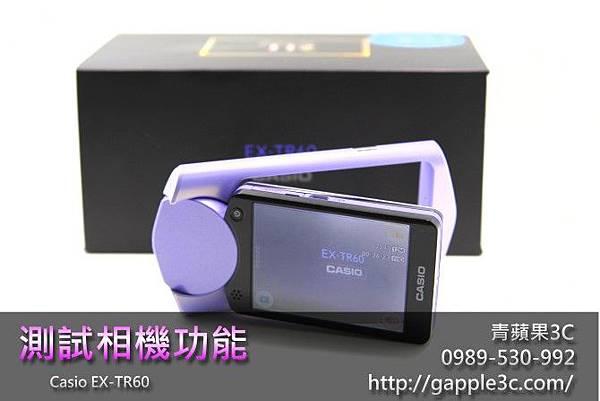 收購相機-TR60-3.jpg
