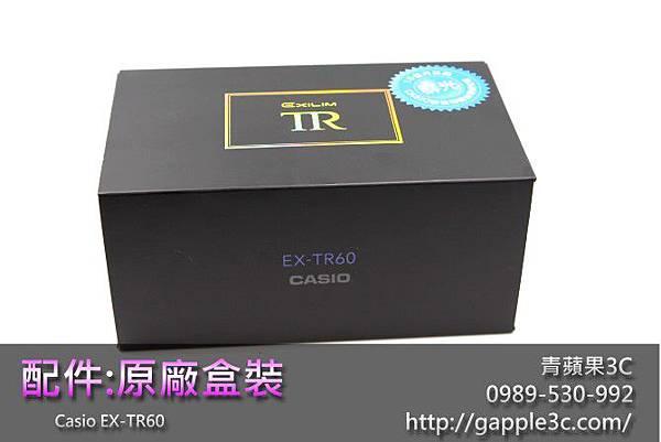 收購相機-TR60-4.jpg