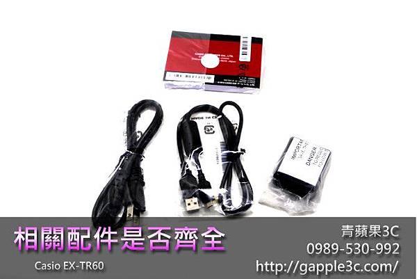 收購相機-TR60-5.jpg