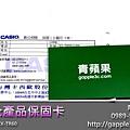 收購相機-TR60-6.jpg
