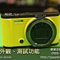 2.收購二手相機-ZR3500.jpg