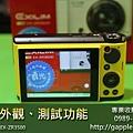 3.收購二手相機-ZR3500.jpg