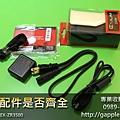 6.收購二手相機-ZR3500.jpg