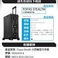 rimowa行李箱型號