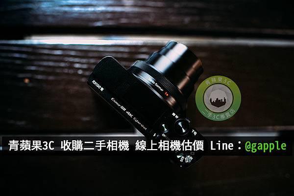 RX100M6收購