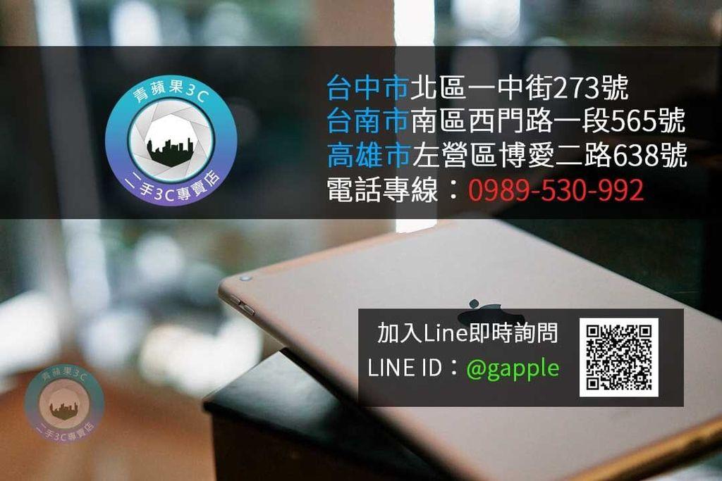 apple二手店.jpg