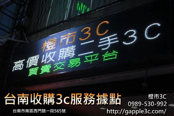 Orange-3C.jpg