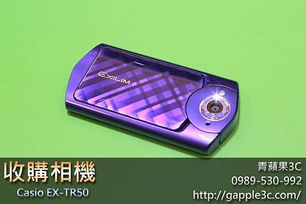 casio tr50_收購相機_青蘋果3c-1.jpg